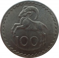 reverse of 100 Mils (1963 - 1982) coin with KM# 42 from Cyprus. Inscription: 100
