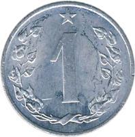 reverse of 1 Haléř (1962 - 1986) coin with KM# 51 from Czechoslovakia. Inscription: 1