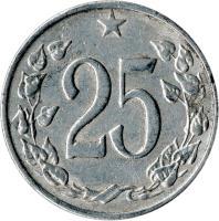 reverse of 25 Haléřů (1962 - 1964) coin with KM# 54 from Czechoslovakia. Inscription: 25