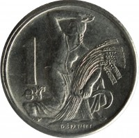 reverse of 1 Koruna (1947 - 1953) coin with KM# 22 from Czechoslovakia. Inscription: 1 O-ŠPANIEL