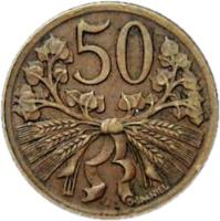 reverse of 50 Haléřů (1947 - 1950) coin with KM# 21 from Czechoslovakia. Inscription: 50 O-ŠPANIEL