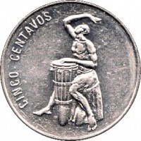 reverse of 5 Centavos (1989) coin with KM# 69 from Dominican Republic. Inscription: CINCO CENTAVOS
