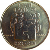 reverse of 5 Krooni - National Bank (1994) coin with KM# 30 from Estonia. Inscription: EESTI PANK . 75 5 KROONI