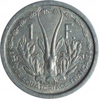 reverse of 1 Franc (1948) coin with KM# 6 from French Equatorial Africa. Inscription: 1 F. AFRIQUE EQUATORIALE FRANÇAISE