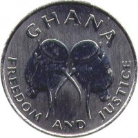 obverse of 50 Cedis (1995 - 1999) coin with KM# 31a from Ghana. Inscription: GHANA FREEDOM AND JUSTICE