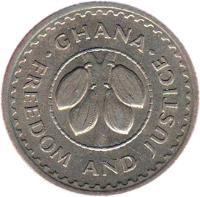 obverse of 10 Pesewas (1967 - 1979) coin with KM# 16 from Ghana. Inscription: · GHANA · FREEDOM AND JUSTICE