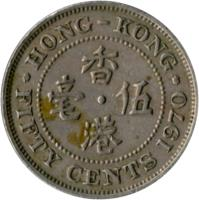 reverse of 50 Cents - Elizabeth II - 1'st Portrait (1958 - 1970) coin with KM# 30 from Hong Kong. Inscription: *HONG-KONG* 香 毫 · 伍 港 FIFTY CENTS 1960