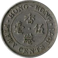 reverse of 50 Cents - Elizabeth II - 1'st Portrait (1971 - 1975) coin with KM# 34 from Hong Kong. Inscription: *HONG-KONG* FIFTY CENTS 1972