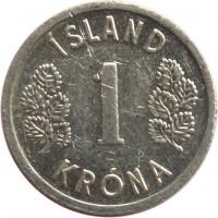 reverse of 1 Króna (1976 - 1980) coin with KM# 23 from Iceland. Inscription: ÍSLAND 1 KRÓNA
