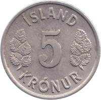 reverse of 5 Krónur (1969 - 1980) coin with KM# 18 from Iceland. Inscription: ÍSLAND 5 KRÓNUR