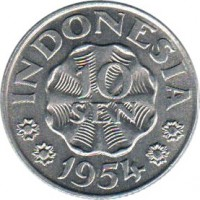reverse of 10 Sen (1951 - 1954) coin with KM# 6 from Indonesia. Inscription: INDONESIA 10 SEN 1954