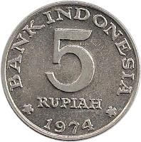 reverse of 5 Rupiah - FAO (1974) coin with KM# 37 from Indonesia. Inscription: BANK INDONESIA 5 RUPIAH 1974