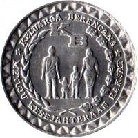 obverse of 5 Rupiah - FAO (1979 - 1996) coin with KM# 43 from Indonesia. Inscription: KELUARGA BERENCANA KB MENUJU KESEJAHTERAAN RAKYAT