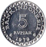 reverse of 5 Rupiah - FAO (1979 - 1996) coin with KM# 43 from Indonesia. Inscription: BANK INDONESIA 5 RUPIAH 1979