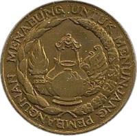 obverse of 10 Rupiah - FAO (1974) coin with KM# 38 from Indonesia. Inscription: MENABUNG UNTUK MENUNJANG PEMBANGUNAN