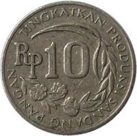 obverse of 10 Rupiah - FAO (1971) coin with KM# 33 from Indonesia. Inscription: TINGKATKAN PRODUKSI SANDANG PANGAN