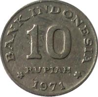 reverse of 10 Rupiah - FAO (1971) coin with KM# 33 from Indonesia. Inscription: BANK INDONESIA 10 RUPIAH 1971