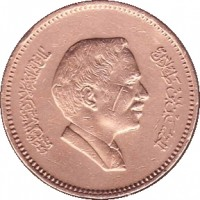obverse of 5 Fils - Hussein (1978 - 1985) coin with KM# 36 from Jordan.