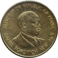 obverse of 5 Cents (1978 - 1991) coin with KM# 17 from Kenya. Inscription: PRESIDENT OF REPUBLIC OF KENYA DANIEL TOROITICH ARAP MOI