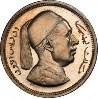 obverse of 1 Piastre - Idris I (1952) coin with KM# 4 from Libya. Inscription: إدريس الأول ملك ليبيا
