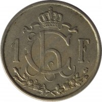 reverse of 1 Franc - Charlotte - Larger (1946 - 1947) coin with KM# 46.1 from Luxembourg. Inscription: 1F A. B.