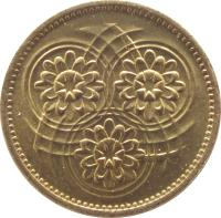 obverse of 1 Cent (1967 - 1992) coin with KM# 31 from Guyana.