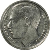 obverse of 1 Franc - Jean I (1988 - 1995) coin with KM# 63 from Luxembourg. Inscription: JEAN GRAND-DUC DE LUXEMBOURG JNL