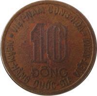 reverse of 10 Đồng - FAO (1974) coin with KM# 13 from Vietnam. Inscription: VIỆT-NAM CỘNG-HÒA 10 ĐỒNG NGÂN-HÀNG QUỐC-GIA VIỆT-NAM
