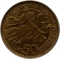 reverse of 50 Francs - Rainier III (1950) coin with KM# 132 from Monaco. Inscription: DEO JUVANTE 50 FRANCS