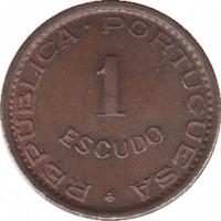reverse of 1 Escudo (1953 - 1974) coin with KM# 82 from Mozambique. Inscription: REPÚBLICA PORTUGUESA 1 ESCUDO