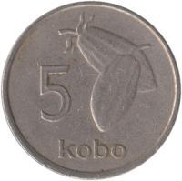reverse of 5 Kobo (1973 - 1989) coin with KM# 9 from Nigeria. Inscription: 5 kobo