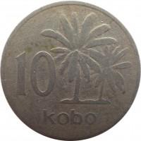 reverse of 10 Kobo (1973 - 1990) coin with KM# 10 from Nigeria. Inscription: 10 kobo
