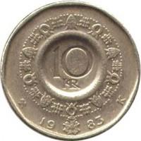 reverse of 10 Kroner - Olav V (1983 - 1991) coin with KM# 427 from Norway. Inscription: 10 KR 19 83