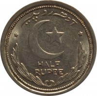 reverse of 1/2 Rupee (1948 - 1951) coin with KM# 6 from Pakistan. Inscription: HALF RUPEE