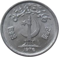 obverse of 1 Paisa - FAO (1974 - 1979) coin with KM# 33 from Pakistan. Inscription: حکومت پاکستان 1974