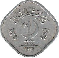 obverse of 5 Paisa - FAO (1974 - 1981) coin with KM# 35 from Pakistan. Inscription: 1974