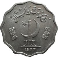 obverse of 10 Paisa - FAO (1974 - 1981) coin with KM# 36 from Pakistan. Inscription: 1974