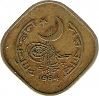 obverse of 5 Paisa (1964 - 1974) coin with KM# 26 from Pakistan. Inscription: 1964