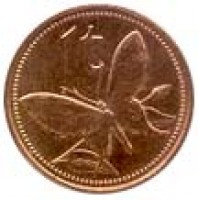 reverse of 1 Toea - Elizabeth II (1975 - 2004) coin with KM# 1 from Papua New Guinea. Inscription: 1 t