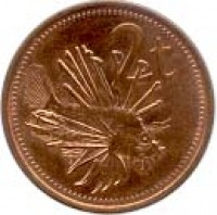 reverse of 2 Toea - Elizabeth II (1975 - 2004) coin with KM# 2 from Papua New Guinea. Inscription: 2 t
