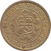 obverse of 5 Soles de Oro (1978 - 1983) coin with KM# 271 from Peru. Inscription: BANCO CENTRAL DE RESERVA DEL PERU 1980