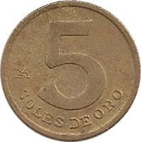 reverse of 5 Soles de Oro (1978 - 1983) coin with KM# 271 from Peru. Inscription: 5 SOLES DE ORO