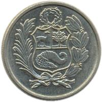 obverse of 100 Soles de Oro (1980 - 1982) coin with KM# 283 from Peru.