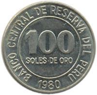 reverse of 100 Soles de Oro (1980 - 1982) coin with KM# 283 from Peru. Inscription: BANCO CENTRAL DE RESERVA DEL PERU 1982 100 SOLES DE ORO