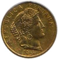 obverse of 10 Centavos (1945 - 1965) coin with KM# 224 from Peru. Inscription: .REPUBLICA PERUANA.
