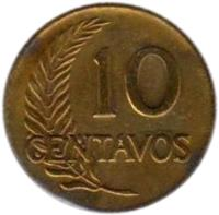 reverse of 10 Centavos (1945 - 1965) coin with KM# 224 from Peru. Inscription: 10 CENTAVOS