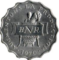 obverse of 2 Francs - FAO (1970) coin with KM# 10 from Rwanda. Inscription: AUGMENTONS LA PRODUCTION BNR 1970