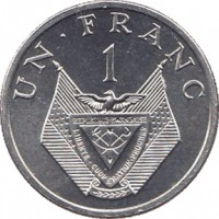 reverse of 1 Franc (1974 - 1985) coin with KM# 12 from Rwanda. Inscription: UN FRANC 1