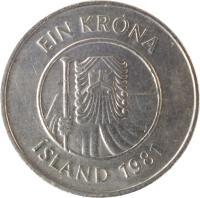 obverse of 1 Króna (1981 - 1987) coin with KM# 27 from Iceland. Inscription: EIN KRÓNA ÍSLAND 1981
