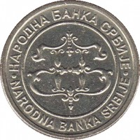 obverse of 1 Dinar (2003 - 2005) coin with KM# 34 from Serbia. Inscription: .НАРОДНА БНАКА СРБИЈЕ. NARODNA BANKA SRBIJE